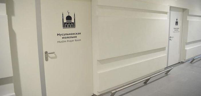 halal-sanatoriy-tatarstana